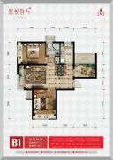 保利首开熙悦春天2室2厅1卫70平方米户型图