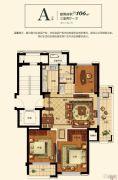 绿城玫瑰园・慧园3室2厅1卫106平方米户型图