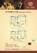 资江・明珠0室0厅0卫256平方米户型图