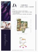 宗申金蓝湾3室2厅2卫0平方米户型图