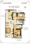广州万达城2室2厅2卫98平方米户型图