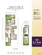 富兴鹏城3室2厅2卫148平方米户型图
