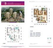 康凯锦绣华城2室2厅2卫0平方米户型图