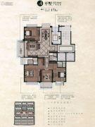 栖霞栖园4室2厅3卫171平方米户型图