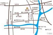 臻汇公馆交通图