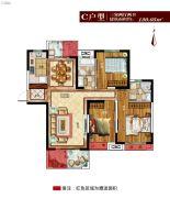 碧海青城3室2厅2卫130平方米户型图