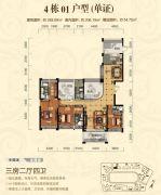 顺江・帝景城Ⅱ期.帝�o3室2厅4卫248平方米户型图