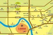 江南明珠交通图