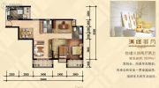 合和新城3室2厅2卫99平方米户型图