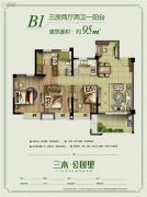 三木・公园里3室2厅2卫95平方米户型图