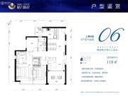 格力海岸2室2厅2卫118平方米户型图