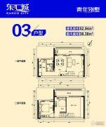 江门东汇城1室2厅1卫52平方米户型图
