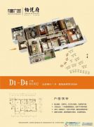 梅州富力城5室2厅3卫185平方米户型图