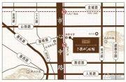 融信・萧山公馆交通图