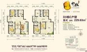 垠地中山城3室2厅2卫135--140平方米户型图