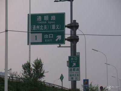 新光大中心