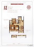 艺尚里3室2厅2卫88平方米户型图