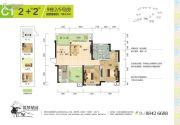 筑梦星园2室2厅2卫99平方米户型图
