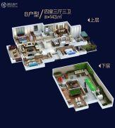 南飞鸿十年城4室3厅3卫143平方米户型图