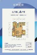 长湖峰境3室2厅2卫0平方米户型图