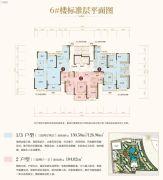 恒大名都3室2厅1卫104平方米户型图