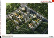 佳田未来城规划图