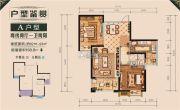 桂林奥林匹克花园2室2厅1卫92--93平方米户型图