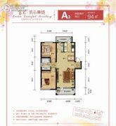 富禹・依云美域2室2厅2卫94平方米户型图