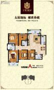 天鼎华府5室2厅3卫172平方米户型图