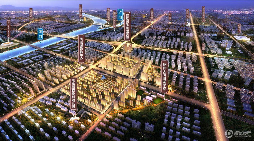 碧桂园·凤凰城效果图