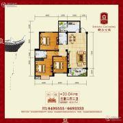 施南古城3室2厅2卫112平方米户型图
