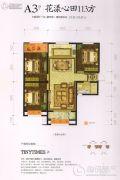 恒丰理想城3室2厅1卫112--113平方米户型图