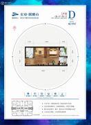 宏府・麒麟山1室1厅1卫42平方米户型图