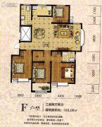 金润・香榭居2室2厅2卫165平方米户型图