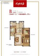 玲珑悦居3室2厅1卫0平方米户型图