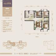 华业东方玫瑰3室2厅1卫111平方米户型图