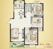富城湾3室2厅1卫115平方米户型图