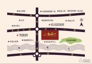 新新怡园二期(别名观天下)规划图