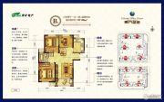 淮矿东方蓝海3室2厅1卫97--98平方米户型图