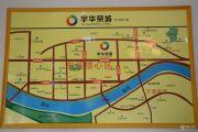宇华荣城规划图
