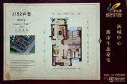 碧桂园・城市花园2室2厅1卫75平方米户型图