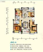 安阳碧桂园4室2厅2卫141平方米户型图