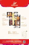 丽景湾华庭3室2厅1卫96平方米户型图