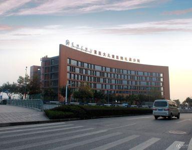 华侨城天澜美墅