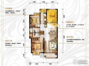 保利香槟国际2室2厅2卫106平方米户型图