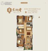 东湖湾4室2厅2卫140平方米户型图