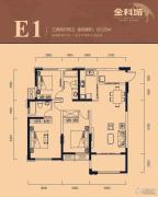 金科城3室2厅2卫125平方米户型图