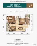 中亿阳明山水2室2厅1卫67平方米户型图