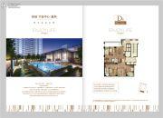 绿城宁波中心�m轩4室2厅2卫162平方米户型图