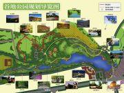 八达岭孔雀城配套图